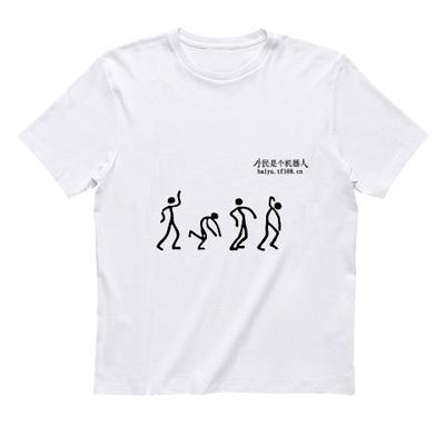 小民12周年纪念T恤